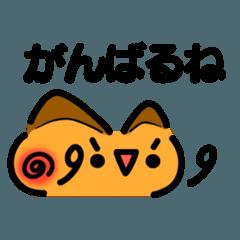 かわいい顔文字なネコたち Vol.4