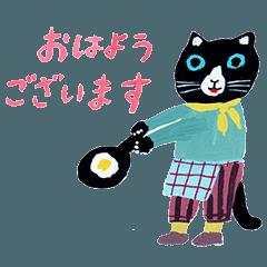 yumi kitagishi のスタンプ
