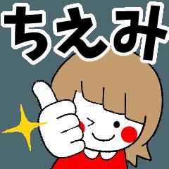 【ちえみ専用】実用的なスタンプ