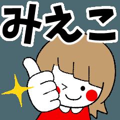 【みえこ専用】実用的なスタンプ