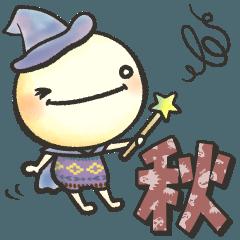 ゆるぺり【秋凸文字】