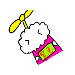 雲の少女 キューキュー日常&非常時スタンプ