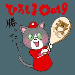 ひろしまCat 9