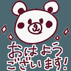 ゆるっと手描きのチョコくま【敬語】