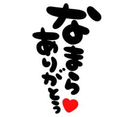 よく使う北海道弁