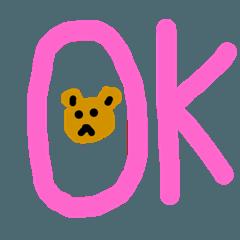 OK OK  OK アニマル
