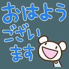 クマなだけに4(デカ文字編)