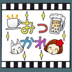 ひま子ちゃん159フィルムの中から太字編
