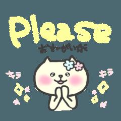 わたし、ネコ【英語に日本語を添えて編】