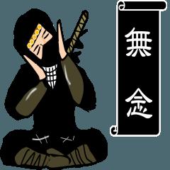 クロスケ忍者