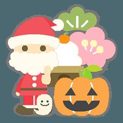 ハロウィン&クリスマス&お正月。