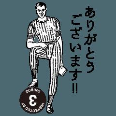 VTG ぱっくマン