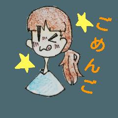 アホかわスタンプ(女の子)