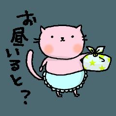 博多弁~ファミリー編