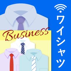 [LINEスタンプ] ワイシャツでゆるめの【ビジネス敬語】