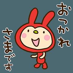 リンゴうさぎちゃん(基本セット)