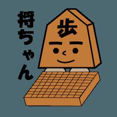 役立つ将棋の格言