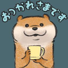 可愛い嘘のカワウソ3 敬語編