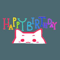 20代の誕生日 かわいい猫のお祝い