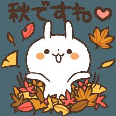 うさぎさんの秋の生活