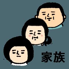 おかっぱブルマちゃんと家族