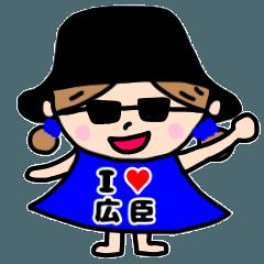 広臣(ひろおみ)♥LOVE