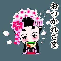 日本のお姫様アニメーションスタンプ