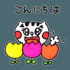 ねこ♡ほっこりスタンプ4【ゆる敬語】