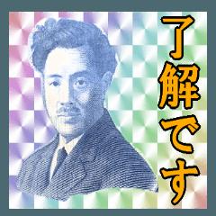 【超激レア】キラキラお金スタンプ