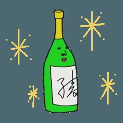 ⬛️❤️酒呑み専用❤️⬛️ 40連発お酒!
