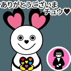 動く★ナイチュウ【手話大使】