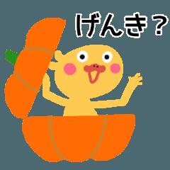 ふわふわおうじの秋