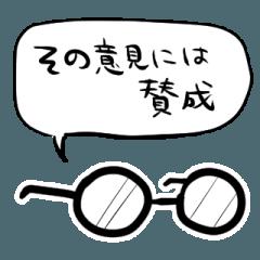 しゃべるメガネ本体