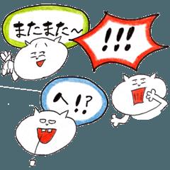 [LINEスタンプ] デカ文字スタンプ 2〜相槌&リアクション〜
