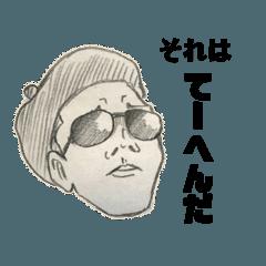 落書きスタンプ bykeiyu