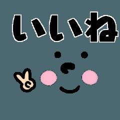 デカ文字&顔❤️日常会話と敬語❤️