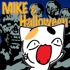 MIKE & Halloween