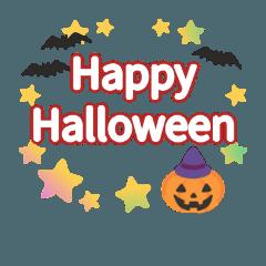 [LINEスタンプ] 9月10月 行事&日常で使える秋スタンプ (1)
