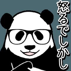動く!やる気のないパンダ8