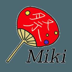 ⬛️兵庫県三木市⬛️ 播州秋祭り‼️