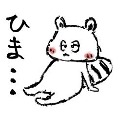 たぬき~2