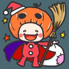 ハロウィン&クリスマス~オイメイ~