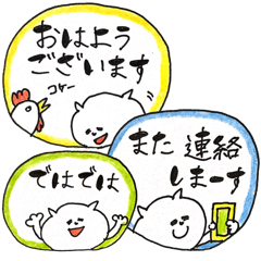 [LINEスタンプ] ハンコスタンプ〜挨拶&お返事〜