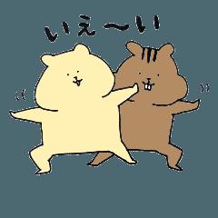 まえばやし with ぽよのはら