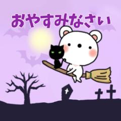 白くまちゃん 9 秋Ver.