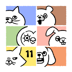 話しかけてくる動物たち・11~欲まみれ~