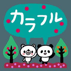 カラフルなしろくまの日常会話2