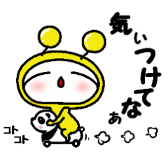 [LINEスタンプ] おとぼけ8匹の関西弁スタンプ4