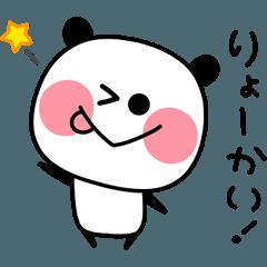 ぱんだっち日常会話スタンプ2