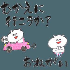 [LINEスタンプ] 家族で使えるスタンプ2 〜デカ文字〜